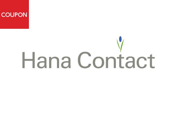HanaContact クーポン