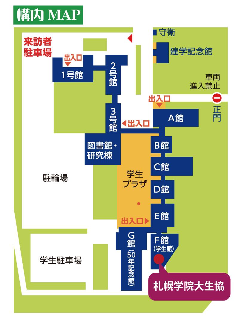 2017sgu-map2