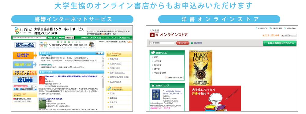 cata-book-img1